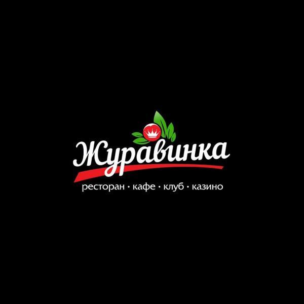 Логотип площадки Журавинка